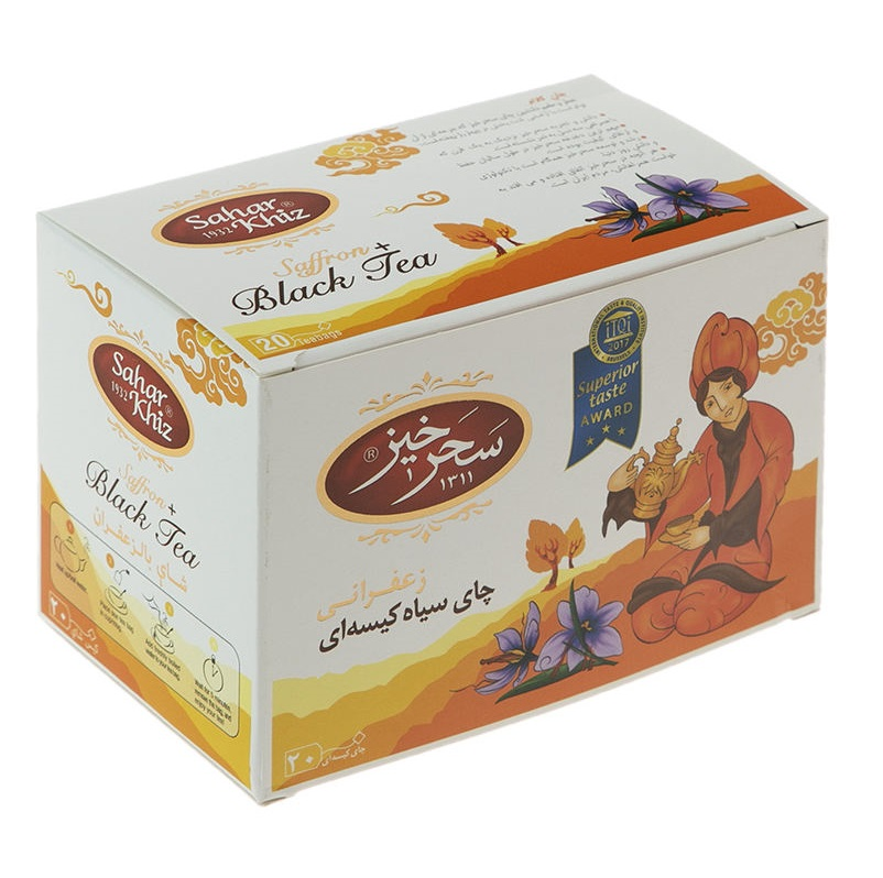 Saffron Black tea-0
