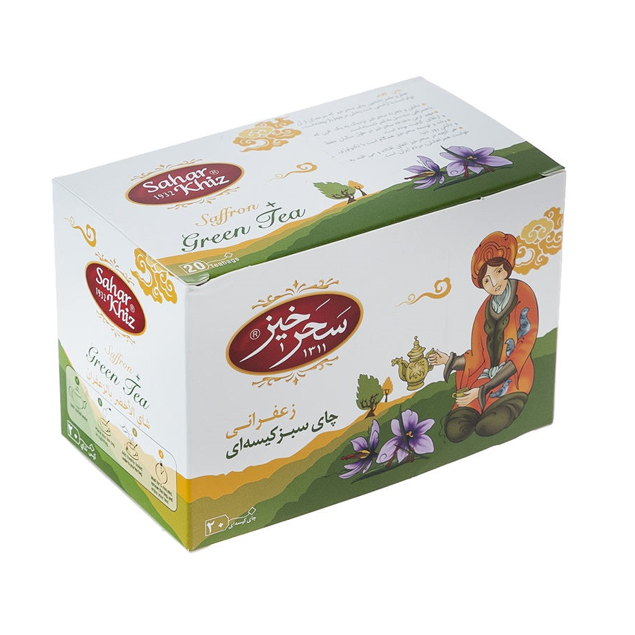 Saffron Green tea-4